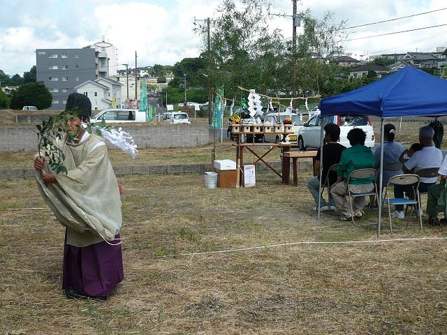 ①地鎮祭 (2)
