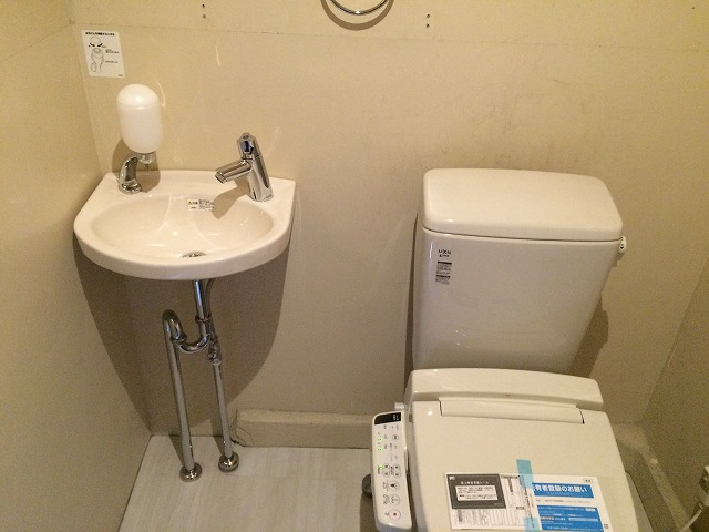 トイレ後 (2)