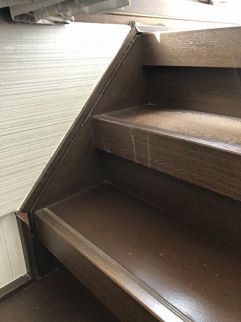 階段施工前 (2)
