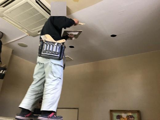 2天井張替え