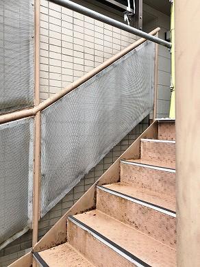 階段網工事前 (10)