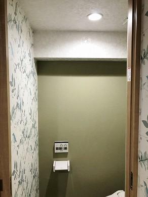 トイレ 完